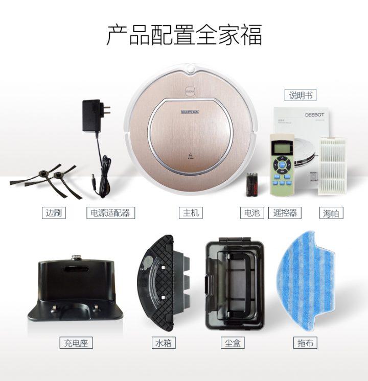 khan-lau-robot-cen546