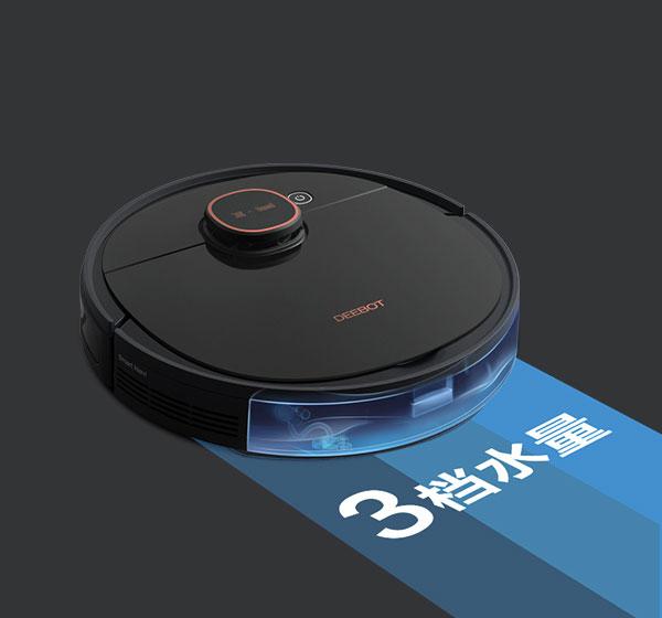 ro-bot-lau-nha-ecovacs-deebot-T5-max-6